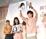 (左から)佐野ひなこ、足立梨花、BOYS AND MEN・田村侑久 (C)ORICON NewS inc.