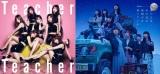 AKB48が2度目の上半期シングル&アルバム2冠達成(左はシングル1位、右はアルバム1位)