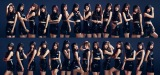 AKB48が上半期ランキング史上初の快挙達成
