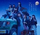 上半期アルバム1位 AKB48_9thアルバム『僕たちは、あの日の夜明けを知っている』