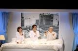 アミューズ株主総会後のイベントでトークショー(左から)中村仁美アナ、安田顕、サンプラザ中野くん