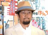 舞台『年中無休!』の制作発表に参加したウォーリー木下氏 (C)ORICON NewS inc.