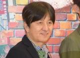 舞台『年中無休!』の制作発表に参加した大高洋夫 (C)ORICON NewS inc.