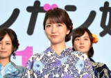 『ようこそ!!ワンガン夏祭り THE ODAIBA 2018』制作発表に出席した三田友梨佳 (C)ORICON NewS inc.