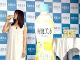 新商品『爽健美水』発表会見に出席した土屋太鳳 (C)ORICON NewS inc.