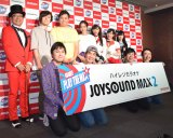 『JOYSOUND MAX PARTY 2018』に登場した 人気ユーチューバー・Fischer'sら(C)ORICON NewS inc.