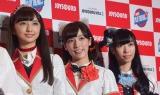 『JOYSOUND MAX PARTY 2018』に登場した Aqoursの(左から)小宮有紗、伊波杏樹、小林愛香