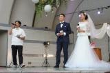 """結婚式で""""Rap人前式""""を演出した人気ラッパー・KEN THE 390 (C)oricon ME inc."""