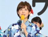 『ようこそ!!ワンガン夏祭り THE ODAIBA 2018』制作発表に出席した宮司愛海 (C)ORICON NewS inc.