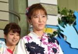 『ようこそ!!ワンガン夏祭り THE ODAIBA 2018』制作発表に出席した小澤陽子 (C)ORICON NewS inc.