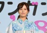 『ようこそ!!ワンガン夏祭り THE ODAIBA 2018』制作発表に出席した堤礼実 (C)ORICON NewS inc.