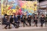 渋谷すばる「チューしたい」 (18年06月25日)