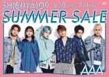 『SHIBUYA109 SUMMER SALE』とコラボレーションするAAA