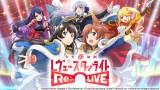 新作スマートフォン向けゲーム『少女☆歌劇 レヴュースタァライト -Re LIVE-』