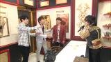 TBS系バラエティー番組『ペコジャニ∞!』に出演する(左から)横山裕、村上信五、渋谷すばる、Toshl (C)TBS