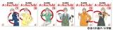 札幌市在住の漫画家・佐々木倫子氏の『チャンネルはそのまま!』コミックス全6巻発売中(小学館)