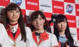 『JOYSOUND MAX PARTY 2018』に登場したAqoursの(左から)小宮有紗、伊波杏樹、小林愛香