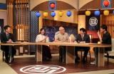 26日放送のカンテレ・フジテレビ系『所&磯田ニッポンの謎 〜ふたりでスッキリさせちゃいましょうSP〜』スタジオ写真