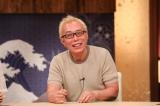 26日放送のカンテレ・フジテレビ系『所&磯田ニッポンの謎 〜ふたりでスッキリさせちゃいましょうSP〜』に出演する所ジョージ