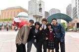 平野紫耀のクランクアップに駆けつけた(左から)鈴木仁、中川大志、平野紫耀、杉咲花、中田圭祐(C)TBS