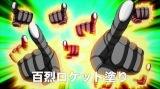 WEB限定アニメ動画『股間戦士エムズーン』場面カット画像