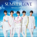 MAG!C☆PRINCEの7thシングル「SUMMER LOVE」