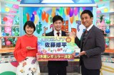 ABC新人アナウンサー、佐藤修平(中央)が本格デビューと同時に看板番組『おはよう朝日です』水曜レギュラー決定。司会の岩本計介アナ(右)とアシスタントを務める川添佳穂アナと取材に応じた(C)ABC