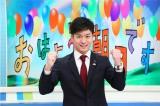 ABC新人アナウンサー、佐藤修平(中央)が本格デビューと同時に看板番組『おはよう朝日です』水曜レギュラー決定(C)ABC