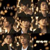 Kis-My-Ft2のニューシングル「LOVE」(初回盤B)