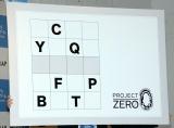 謎解きクイズで問題が出題=『リアル脱出ゲーム×名探偵コナン「公安最終試験(プロジェクト・ゼロ)からの脱出」』記者発表会 (C)ORICON NewS inc.