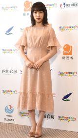 『テレワーク・デイズ2018』に出席した桜井日奈子 (C)ORICON NewS inc.