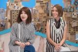 7月13日放送、NHK総合のコント番組『LIFE!〜人生に捧げるコント〜』に出演するYOU(左)・滝沢カレン(C)NHK