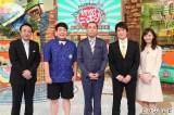 (左から)ご意見番の三宅正治アナウンサー、MCのタカアンドトシ、審査委員長の林修、進行役の内田嶺衣奈アナウンサー