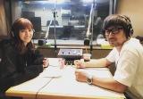 河北裕介氏(右)のラジオ『ヘアメイク河北裕介のBe yourself』にゲスト出演した堀田茜