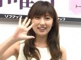 第3子出産を発表した熊田曜子 (C)ORICON NewS inc.