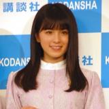 『乃木撮 VOL.01』の刊行記者会見に出席した乃木坂46・大園桃子 (C)ORICON NewS inc.