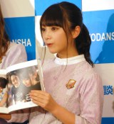 『乃木撮 VOL.01』の刊行記者会見に出席した乃木坂46・与田祐希 (C)ORICON NewS inc.