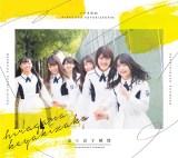 けやき坂46初単独作品となる1stアルバム『走り出す瞬間』