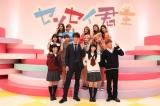 映画『センセイ君主』主題歌「I WANT YOU BACK」のスペシャルMVが公開 (C)2018 「センセイ君主」製作委員会 (C)幸田もも子/集英社
