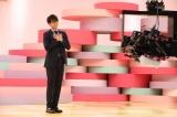 竹内涼真はダンス初挑戦(C)2018 「センセイ君主」製作委員会 (C)幸田もも子/集英社