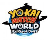 『妖怪ウォッチ ワールド』ロゴ