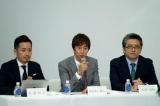 (左から)エイベックス グループ執行役員の加藤信介氏、エイベックスの保屋松靖人氏、HIROTSUバイオサイエンス 代表取締役の広津崇亮先生