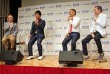 メジャーデビューシングル発売』お披露目記者会見の模様 (C)ORICON NewS inc.