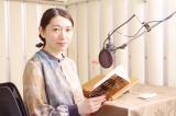 オーディオブックの朗読を担当した桑島法子