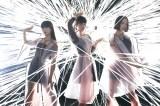 8月15日に7thアルバム『Future Pop』をリリースするPerfume