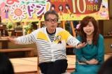 帯番組『よ〜いドン!』効果で借金返済にメドが立ったと明かした円広志(左)(C)カンテレ