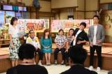 『よ〜いドン!』放送10周年記念会見の模様(C)カンテレ
