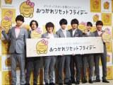 『プレミアムフライデー』ナビゲーターの関ジャニ∞が登壇した『おつかれリセットフライデー』スタート会見
