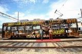 阪堺電車にチューバッカトレイン(特別車両)が登場。運行は6月28日から(C)2018 Lucasfilm Ltd. All Rights Reserved.