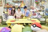テレビ東京系で7月12日放送『ポケモン みんなの3時間スペシャル』みんな集まるポケんち拡大版、みんなで見よう「キミにきめた!」「みんなの物語」公開直前・カウントダウン生放送(C)Nintendo・Creatures・GAME FREAK・TV Tokyo・ShoPro・JR Kikaku  (C)Pokemon (C)2017-2018 ピカチュウプロジェクト